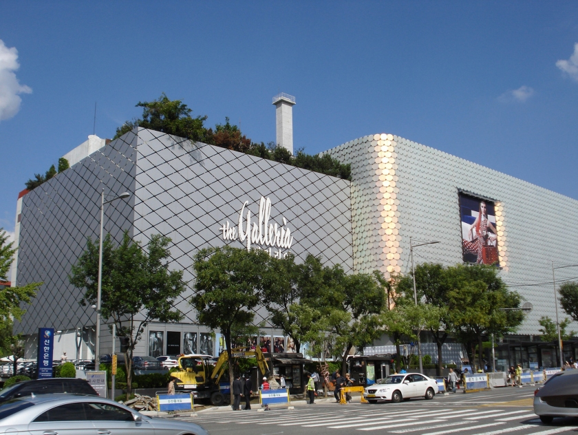 galleria department store